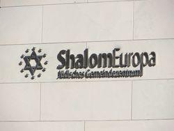 http://www.wuerzburgwiki.de/w/images/thumb/d/dc/Shalom_Europa_Schriftzug.jpg/250px-Shalom_Europa_Schriftzug.jpg